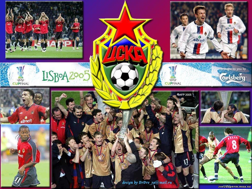 футбол украинские трансферы лето г